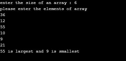 c program to find largest and smallest number in an array