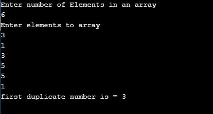 first duplicate number of an array in c