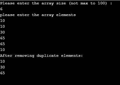 remove duplicates from array in c